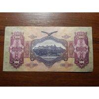 Венгрия 100 пенго