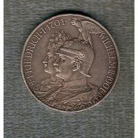 5 марок 1901 г.