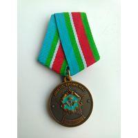 Медаль 85лет ССО ВДВ