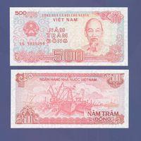 Банкнота Вьетнам 500 донг 1988 UNC ПРЕСС дедушка Хо, причал