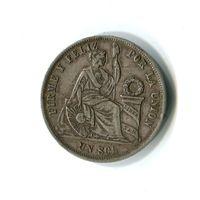 1865г. Перу. 1 соль.