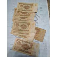 1 рубль СССР цена за 1 шт.