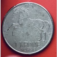 19-24 Норвегия, 1 крона 1963 г.