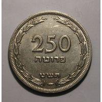 Израиль 250 Прут 1949 (25)