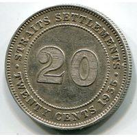 СТРЕЙТС СЕТТЛЕМЕНТС - 20 ЦЕНТОВ 1935