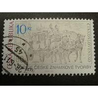 Чехия 2011 марка в марке , карета