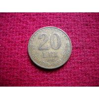 Румыния 20 лей 1991 г.