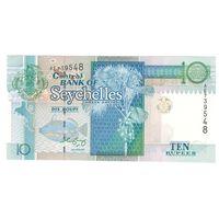 Сейшельские острова Сейшелы 10 рупий образца 1998 года. Состояние UNC!