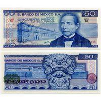 Мексика. 50 песо (образца 1978 года, P65c, UNC)
