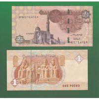 Банкнота Египет 1 фунт 2016 UNC ПРЕСС статуи фараонов в Абу-Симбел, новые защитные элементы