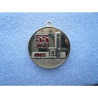 Медаль юбилейная. Степногорск 55 лет. 1964. Олени. Латунь.