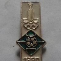 Москва, Олимпиада - 80