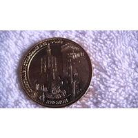 Памятная Монета-медаль Ватикана 2009г. AVIGNON. CATHEDRALE NOTRE-DAME DES DOMS. распродажа