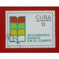 Куба. ( 1 марка ) 1973 года.