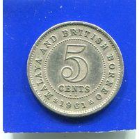 Малайя и Британский Борнео 5 центов 1961