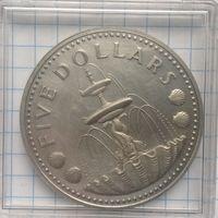 Барбадос 5 долларов 1974г серебро