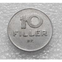 10 филлеров 1969 Венгрия #02