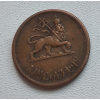 Эфиопия 10 центов, 1944 7-2-35