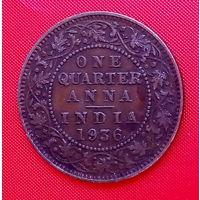33-08 Британская Индия, 1/4 анна 1936 г.