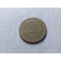 Алжир 50 сантимов, 1988 25 лет Центробанку Алжира