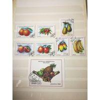 Мадагаскар 1992. Фрукты. Полная серия из 7 марок и 1 блока.