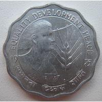 Индия 10 пайс 1975 г. ФАО. Год женщин (g)