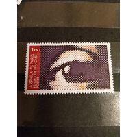 1975 Франция искусство культура чистая клей след от наклейки выпускалась одиночкой 1-л1