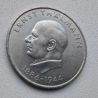 Германия - ГДР 20 марок, 1971 85 лет со дня рождения Эрнста Тельмана 6-10-10