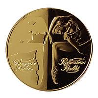 1000 рублей. 2007 Белорусский балет. 1кг Серебро Ag999