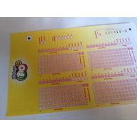 Лотерейный билет чехия
