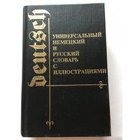 Словарь универсальный немецкий и русский с иллюстрациями 753 стр Новая