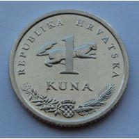 Хорватия 1 куна. 2007