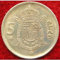 6852: 5 песет 1975 (77) Испания КМ# 807