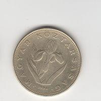 20 форинтов Венгрия 1994 Лот 2739