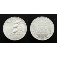 500 лир 1975. Сан-Марино. Серебро