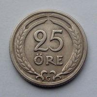 Швеция 25 эре. 1940