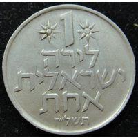 1343:  1 лира 1977 Израиль