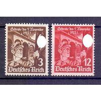 Германия 12-летие пивного путча (*) С 1 РУБ 1935 г