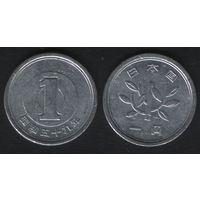 Япония _y74 1 йена 1984 год Хирохито(Сёва)-59 (h02)