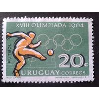 Уругвай 1964 футбол