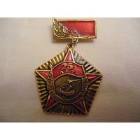 25 лет Военной школе