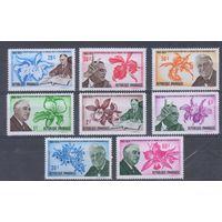 [1452] Руанда 1970. Политика.Рузвельт.Флора.Цветы.Орхидеи .