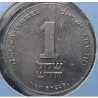 Израиль 1 новый шекель на двойном кружке, пъефорт