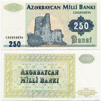 Азербайджан. 250 манат (образца 1992 года, P13b, UNC)