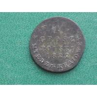 1 грош 1822