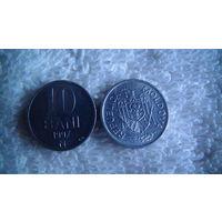 Имеют ли ценность 10 бани молдова монета 2 коп 1896 года стоимость