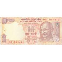 YS: Индия, 10 рупий 2007, P# 95d, UNC