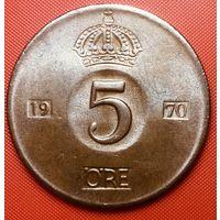 26-16 Швеция, 5 эре 1970 г.