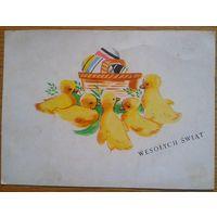 Пасхальная открытка. Польша. 1986 г. Подписана.