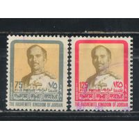 Иордания Кор 1980 Хусейн II Стандарт #1128,1129
